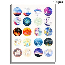 100pcs Eid Mubarak Decors  Paper Handmade Sticker Gift Lable Seal Sticker Islamic Muslim Mubarak Decoration Ramadan Supplies