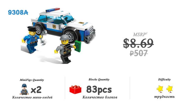 9308A-1