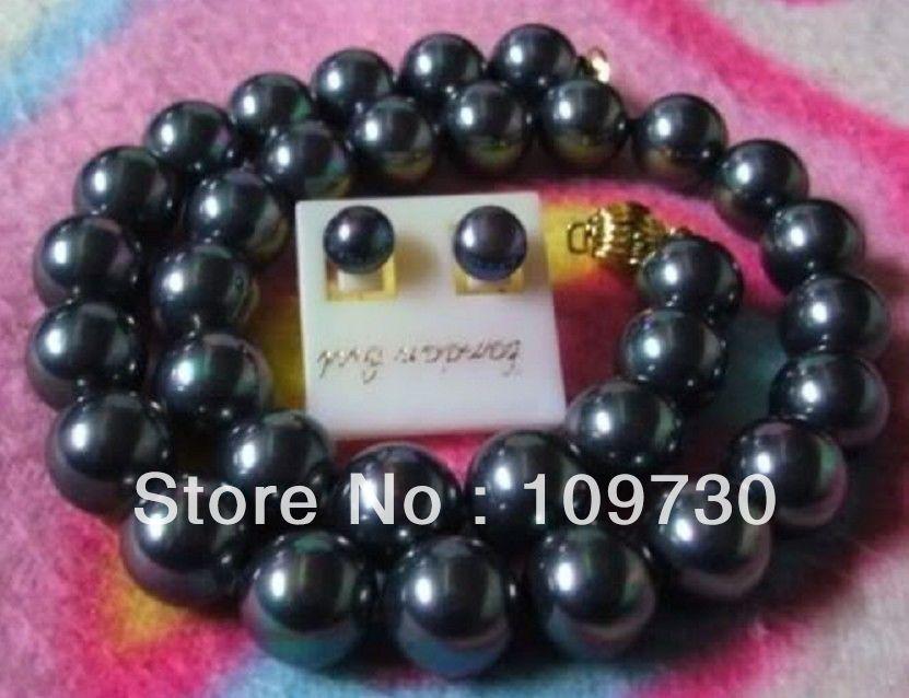 Jewelry 00338 HUGE 11-12MM 18 14KGP TAHITIAN BLACK Blue PEARL NECKLACE EARRINGJewelry 00338 HUGE 11-12MM 18 14KGP TAHITIAN BLACK Blue PEARL NECKLACE EARRING