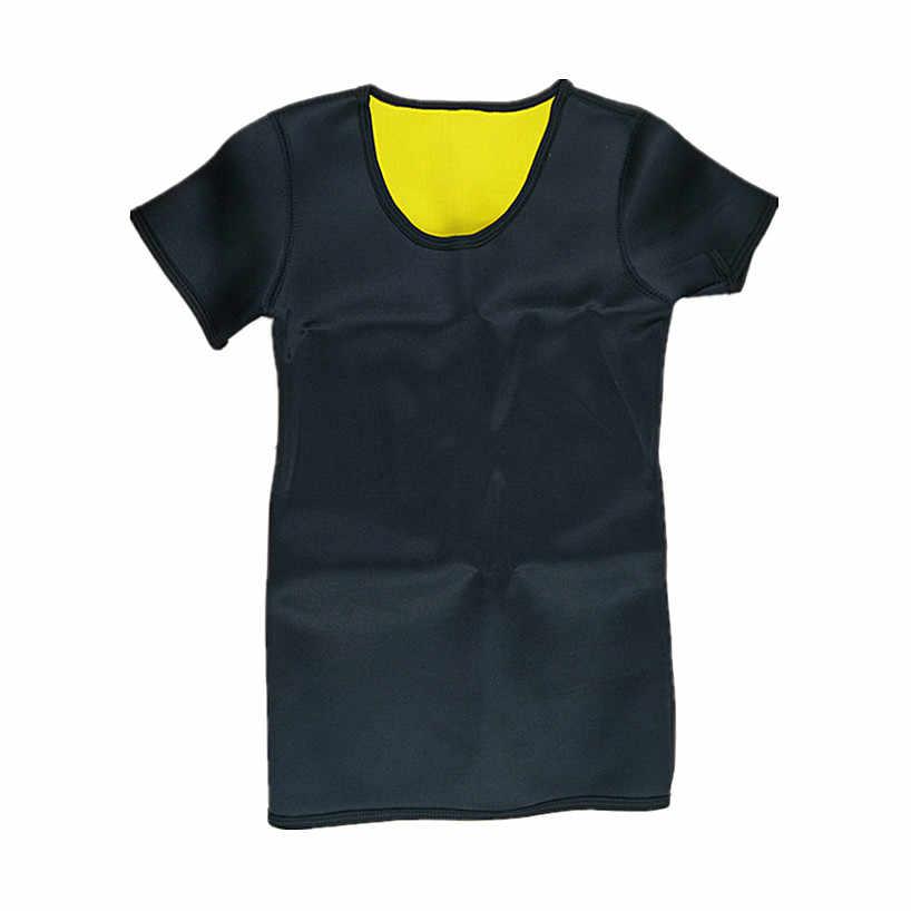 CHENYE Body Shapers Мужская утягивающая для похудения рубашка мужские футболки для занятий спортом рубашки топ для похудения трусы для мужчин, из неопрена одежда, моделирующая талию