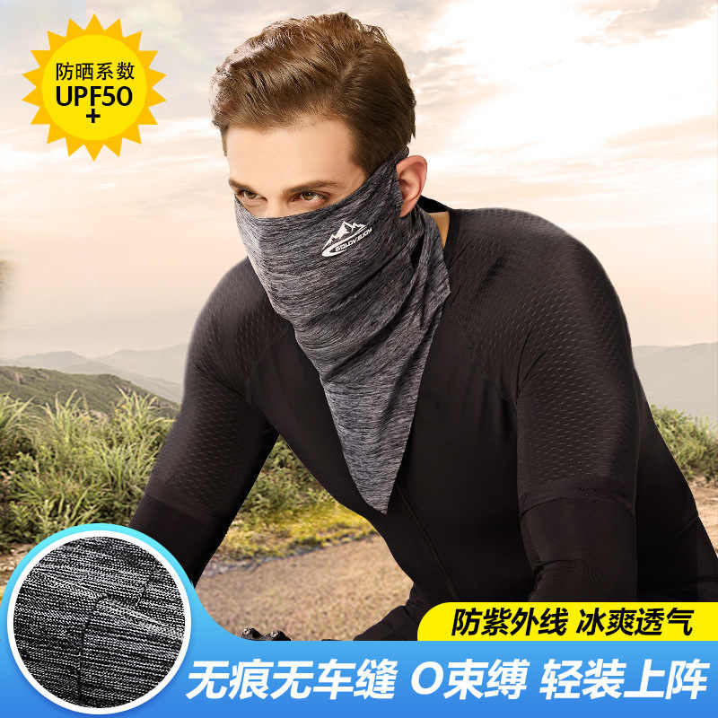 Musim Panas Es Sutra Sun Segitiga Perban, yang Nan NV Naik Keren Mulus Masker Multi Fungsi Outdoor Gerakan Sihir Syal