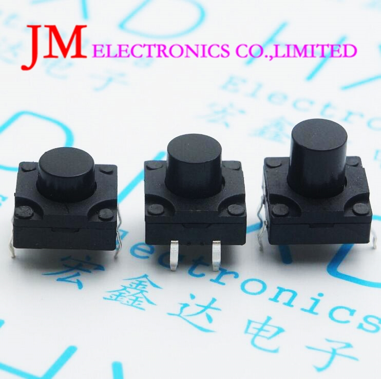 200pcs 12x12x8.5MM 4PIN DIP Waterproof switch dustproof Tactile Tact Push Button Micro Switch Direct Self-reset 12*12*8.5MM