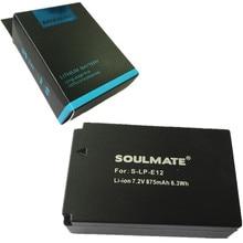 SOULMATE LP-E12 lithium batteries pack LPE12 Digital Camera Battery LP E12 For Canon EOS M M2 100D Kiss X7 Rebel SL1 EOSM2 EOS10