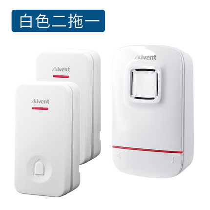 Waterproof self generating doorbell wireless home intelligent remote electronic remote control two to one jeatone wireless doorbell self generating doorbell through the wall of your home with long distance intelligent remote control