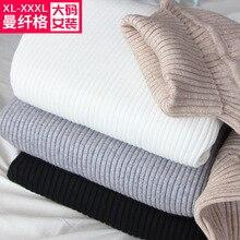 Размера плюс женский XL-4XL зимний теплый вязаный свитер с высоким воротом черный, белый, серый длинный рукав Повседневный женский свитер