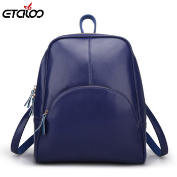 2019 New PU Backpack Korean Version Of The Trendy Casual Wild Female Models Bags School