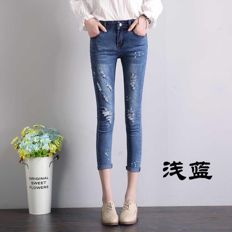 Красивые девушки в джинсах стрейч — pic 14