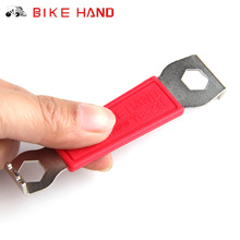 Portable Bicycle Repair Tools Chainring Nut Wrench Crank Tool Install Remove Bike Bicycle Wrench Cycling Riding Racing Bike Tool bike bicycle fork headset star nut setting tool 28 6mm 1 1 8 threadless nut setter hanging core install tool for ciclismo tools