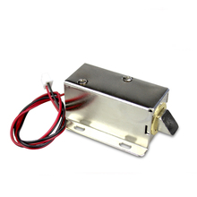 12V Electronic Door Lock Electric Drawer Cabinet Locks Rfid Access Control for Cabinet Drawer