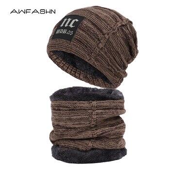 7 knit cap