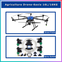 EFT E616 16KG waterproof Agricultural spraying drone flight platform 1630mm wheelbase sprayer system Folding UAV Hobbywing X8