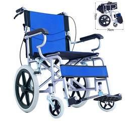 Складной стул диван для пожилых людей инвалидов Портативный легкие стулья с тормозом Детская безопасность анти постельные принадлежности