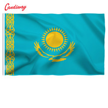 90 x 150cm Kazakhstan flag parade festival banner flag home decoration decoration office activities NN045(China)