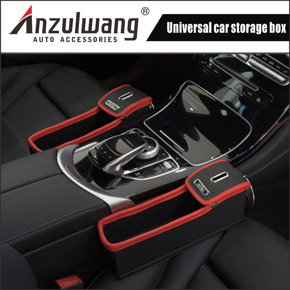 ANZULWANG Seat Crevice Storage Box Car Interior Multi function Content Box Locker Premium PU Leather Cup