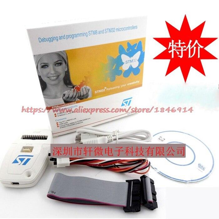 Offres spéciales STLINK ST ST-LINK/V2 (CN) STM8 STM32 Émulateur télécharger programmeur