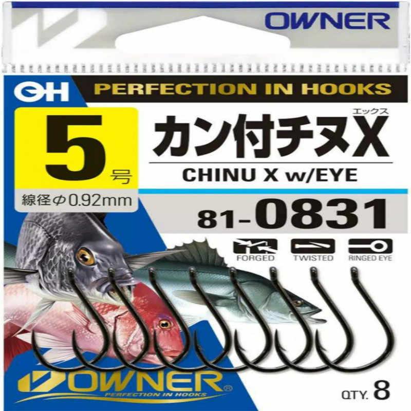 בעל CHINU ווים עם טבעת סופר קל משקל וו תיל פחמן פלדת דיג ווי שחור חד Anzol וו עם עין Pesca