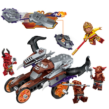ENLIGHTEN Journey West Cow Devil Chariot Gyro Combination Marvel Building Blocks Kits Toys Compatible Nexus Ninja lepin nexo knights axl jestros volcano lair combination marvel building blocks kits toys figures compatible nexus 181