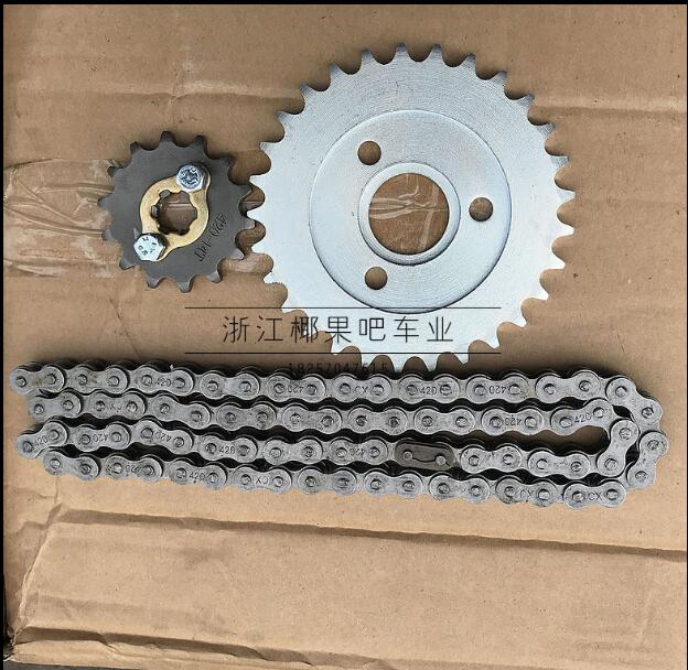 Contemplative Monkey Small Monkey Motorcycle Accessories 420 29tooth Rear Sprocket 14 Tooth Dribbling Chain 420 Chain 74links /78 Links