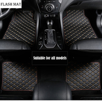 High quality artificial leather universal car floor mat for chrysler 300c voyager grand voyager car mats Car accessories