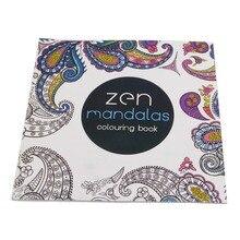 NEW Paperback Children Graffiti Coloring Book Painting English Books Zen Mandalas D14