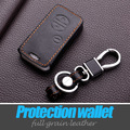 Genuine leather car Key Chain keyring Case Cover shell cover for toyota camry 2012 rav4 2013 2014 avensis