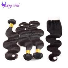 Yuyongtai Hair Peruvian Body Wave Human Hair Extensions 3 Bundles With Closure Lace Closure 8-20inch Remy Hair Free Shipping