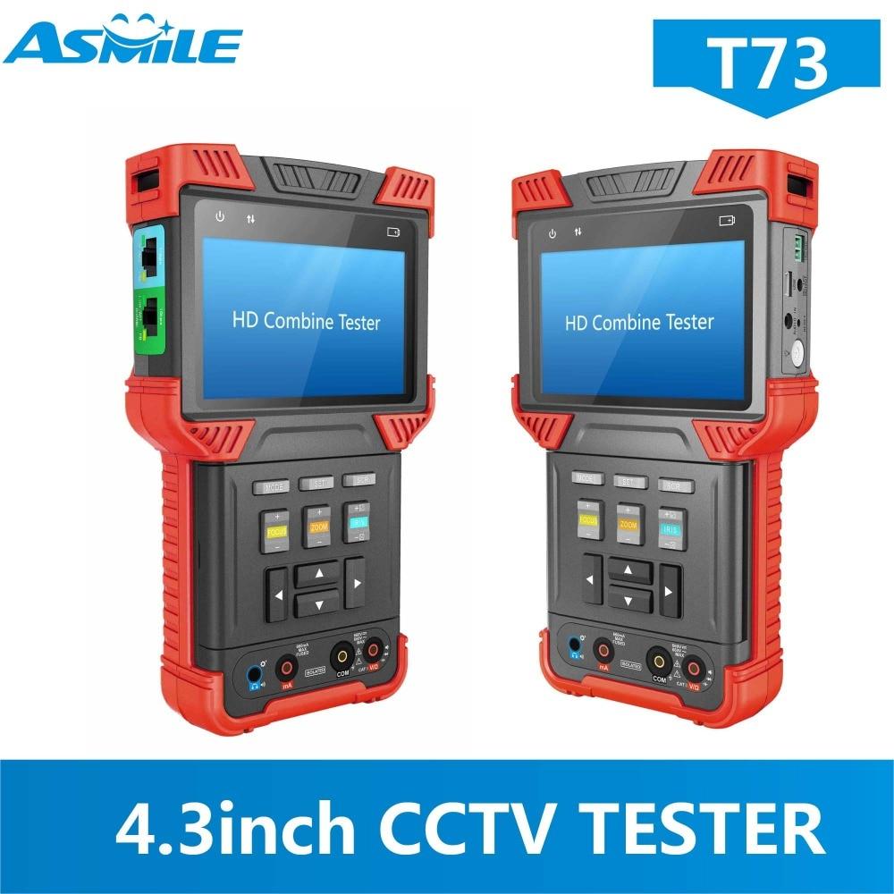 T73 4inch cctv tester Support Analog , HD TVI, AHD, HD CVI, IPC ip camera with Digital Multimeter, HD Coaxial Color Bar Genera