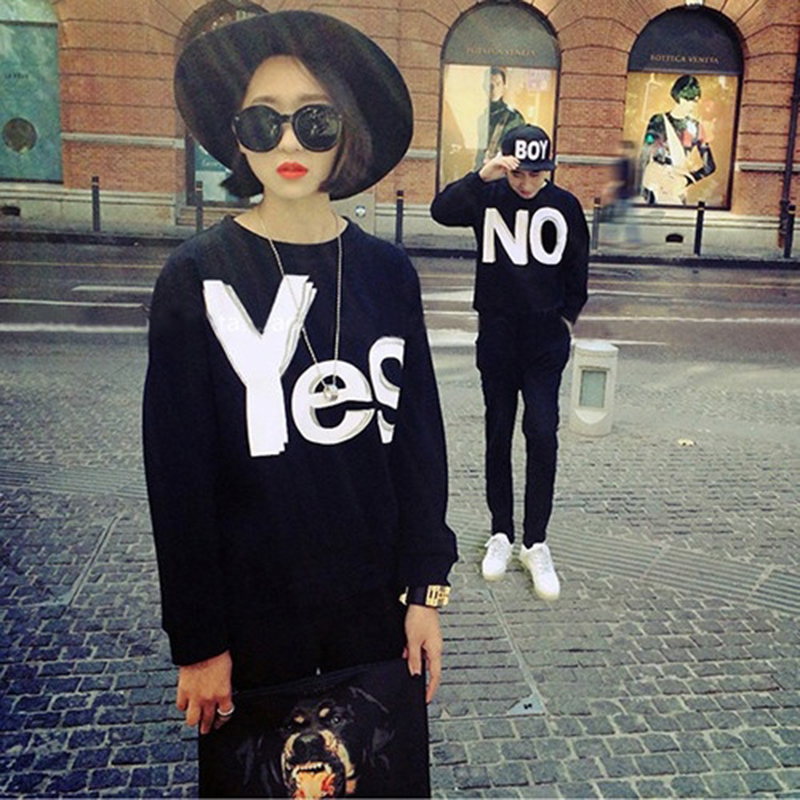 Yes or no fashion 80