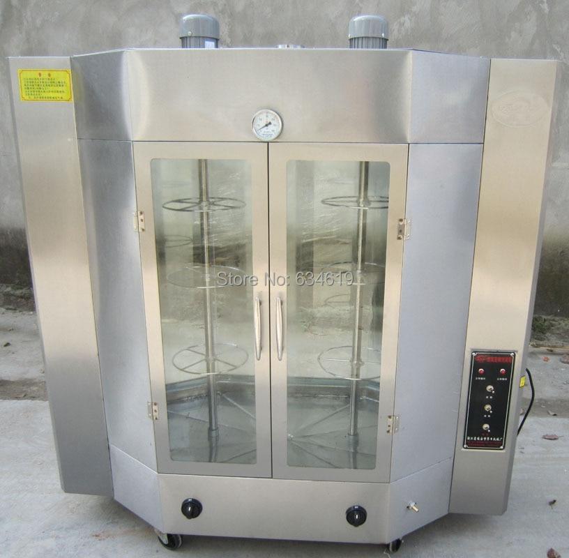 Kalamazoo portable pizza oven for sale