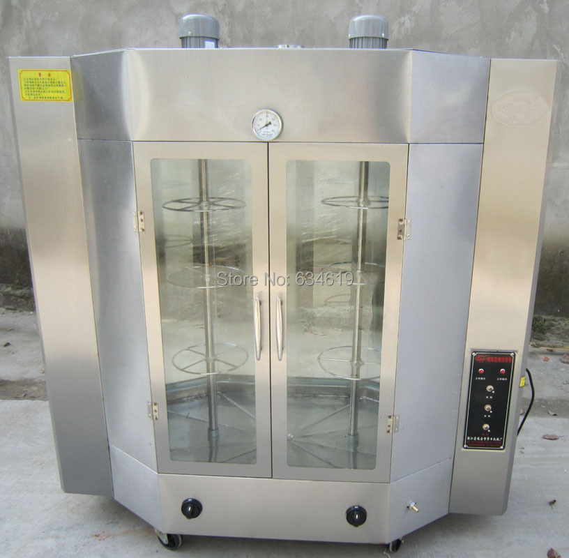 Full stainless steel Gas fowl Infrared roasting oven, duck chicken roasting oven, vertical rotation gas broiler