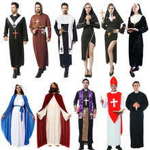 Halloween Costume cos Jesus Christ male missionary priest cross father Maria women nuns cosplay costumes for men