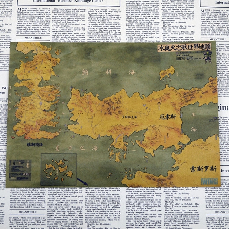 The Song Of Ice And Fire Game Of Thrones Map Vintage Retro
