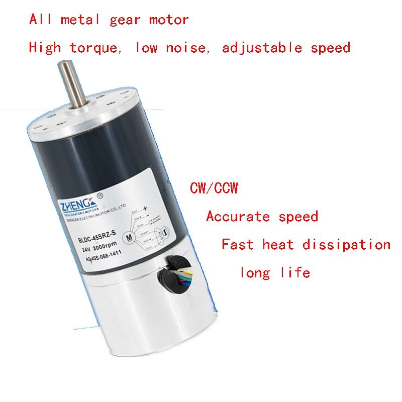 Motoréducteur à courant continu, moteur à courant continu sans balais BLDC-45SRZ vitesse fixe/vitesse de réglage
