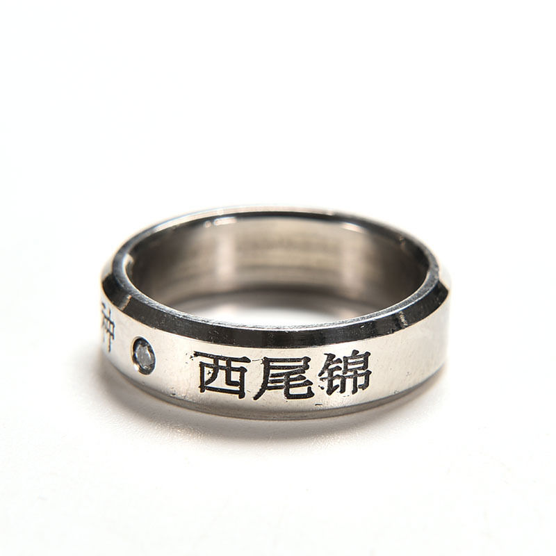 Anime Tokyo ghoul Ken Titanium Steel Ring Cosplay RingsaEV