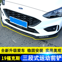 for Ford Focus 2015 2018 2019 Special front shovel front lip surrounded by decorative anti collision front bumper