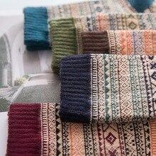 Winter Thick Men Male Thicken Striped Plaid Long Socks Retro Geometric Knit Faux Rabbit Wool