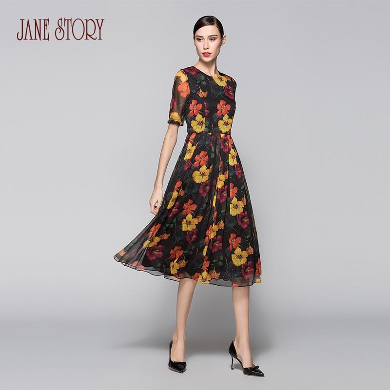 womens slim long expension dress new design print elegant dress for 2017
