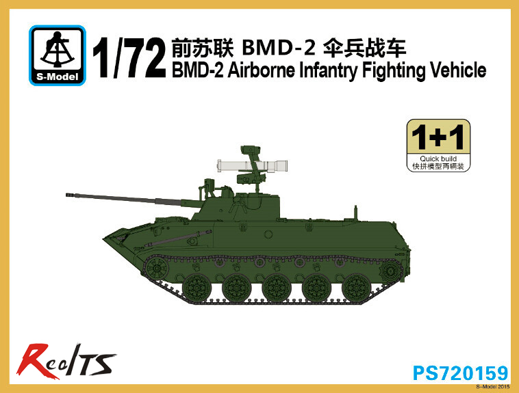 RealTS S-model PS720159 1/72 BMD-2 Airborne Infantry Fighting Vehicle