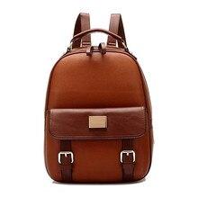 Z77 мода женщины рюкзак Mochila женская искусственная кожа рюкзаки водонепроницаемый дорожная сумка мешок школы мода отдых сумки на ремне