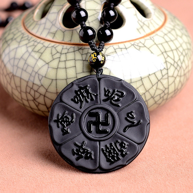 Drop shipping fine carving obsidian buddha carved six word black drop shipping fine carving obsidian buddha carved six word black obsidian pendant mens jewelry aloadofball Image collections