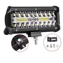 1 pces 7 polegada 120w 12v 24v led barra de luz combo luzes led luzes condução à prova dwaterproof água led trabalho nevoeiro luzes