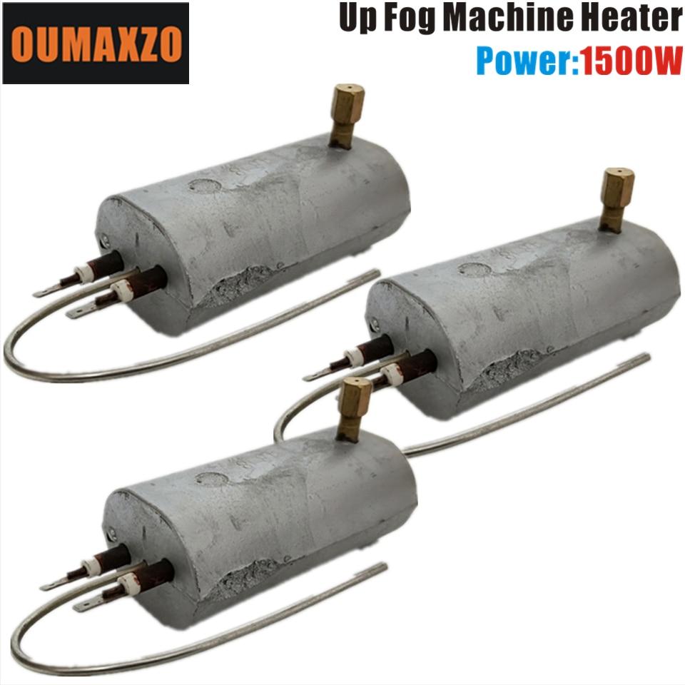 3PCS/LOT OUMAXZO 1500W UP Spary Smoke Machine Heater/1500W UP Fog Machine Heater/Smoke Machine Accessory