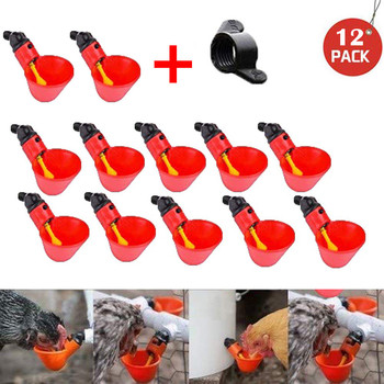 12Pcs/lot Automatic Chicken Quail Drinker Chicken Waterer Bowl With Yellow Nipple Farm Poultry Drinking Cups Water System#YL5 50 sets chicken quail waterer poultry drinker cups 13 5mm pipe automatic bird coop feeder poultry chicken fowl drinker waterers