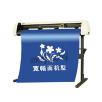 New H1380 cutting plotter Computer engraving machine Cutting machine cutting width 1230mm Diatom mud Sticker Cutter 90 260v 1pc