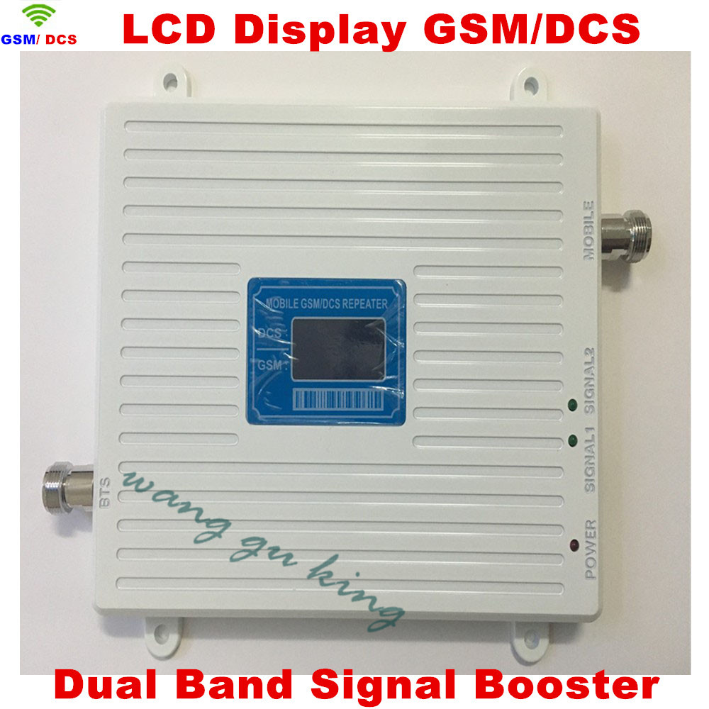 LCD Display 2G GSM 900Mhz DCS 1800MHz Cell Phone Signal Booster 2G 4G Dual Band Signal Repeater Signal Amplifier with Antenna