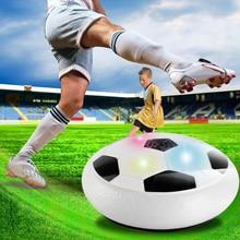 Светодиодный мигающий свет, Электрический футбольный мяч, подвесное освещение, воздушная подушка, футбол, Крытый транспорт, спортивные игрушки для детей, Прямая