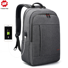 bf0ea7110872 2018 Tigernu Anti theft USB charging Men 15.6inch Laptop Backpack for Women  Fashion Travel Mochila