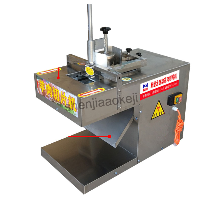 Automatic beef mutton frozen meat cutting machine Electric meat slicer planing meat roll machine hot pot commercial meat cutter