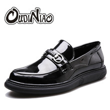 Mens Shoes Casual Thick Bottom Loafers Footwear Slip On Luxury Shoes Men Patent Leather Men's Shoes 2017 Zapatillas Hombre