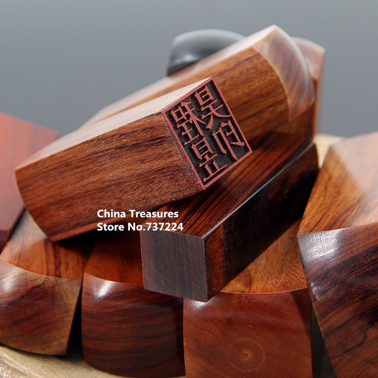 Price For 1 Piece,Padauk Wooden Seal Square Calligraphy Seal Name Stamp Xian Zhang,Laser Carving,Free Carve